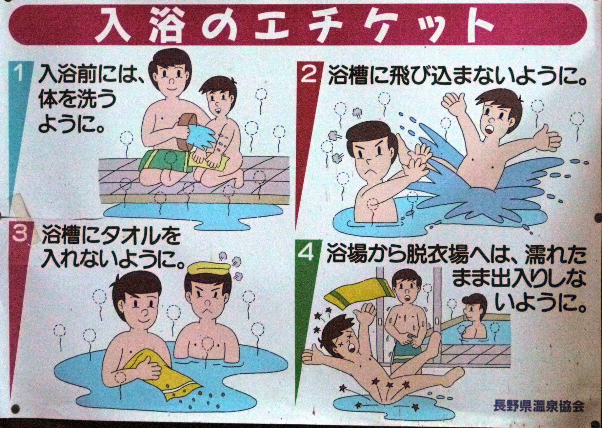 Muista kylpysäännöt! Kuva: Ryan McBride, flickr.com, CC BY-SA 2.0.